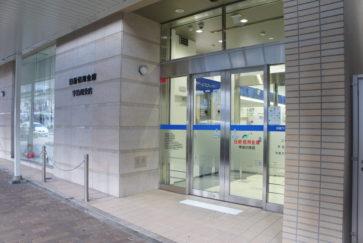 日新信用金庫 宇治川支店